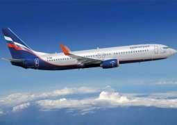 Aeroflot Suspends Flights to Egypt, Lebanon, Hungary Over Coronavirus Travel Restrictions