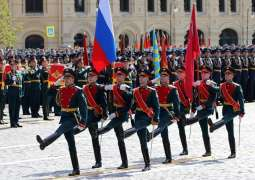 US WWII Veteran Expects 'Wonderful Experience' at Moscow Victory Day Celebrations