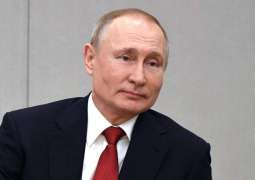 Putin Expects Russians to Support Amendment to Constitution on April 22