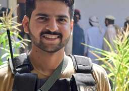 Martyred Lieutenant Agha Muqaddas laid to rest