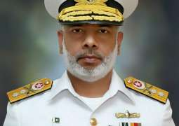 Commodore Raja Rab Nawaz Of Pakistan Navy Promoted To The Rank Of Rear Admiral