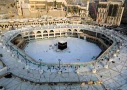 SA halts entry and prayer in outer courtyards of holy mosques in Mecca, Medina