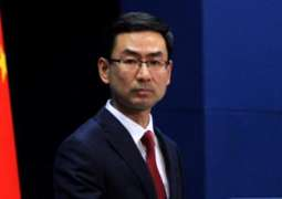 Beijing Says US Should Stop Blaming Others for Own Unpreparedness to Combat COVID-19