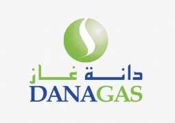 دانة غاز : عملياتنا متواصلة بكامل طاقتها في إقليم كردستان العراق ومصر