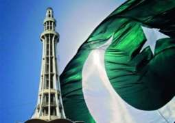 Nation celebrates Pakistan Day today with simplicity due to Coronavirus