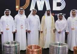 Ducab's profits up 5% in 2019