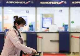 Aeroflot Halts Flights to Thailand, Vietnam, Turkey, UAE, Cuba Amid COVID-19 Outbreak