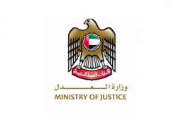 Ministry of Justice: Penalties stipulated in 'Communicable Disease Law' apply to concealment of COVID-19