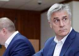 Baring Vostok's Calvey Has 'Catastrophic' Vitamin D Deficit Due to House Arrest - Lawyer