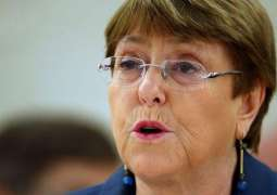 UN Human Rights Chief Calls to Ease Sanctions on Iran, N. Korea Amid COVID-19 - OHCHR