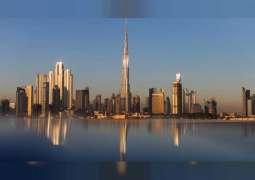 Dubai Economy reveals details of closing down commercial establishments and activities
