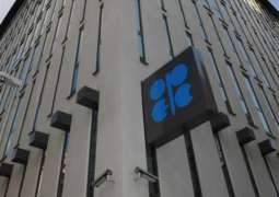 OPEC daily basket price stood at $26.53 a barrel Tuesday