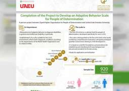 ZHO-UAEU joint project for adaptive behavioural development scale successful