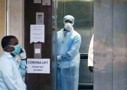 Eurasian Economic Union Bans Individual Protective Gear Exports Amid COVID-19 Pandemic