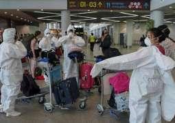 China, Cuba Send Medical Workers, Supplies to Coronavirus-Hit Italy