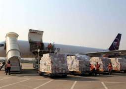 China's first cargo flight carrying relief goods arrives in Karachi