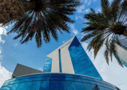 Dubai Chamber to suspend Customer Happiness Centre operations effective tomorrow