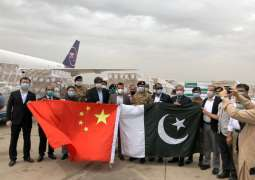 Jack Ma Foundation and Alibaba Foundation Donation Arrives in Karachi to Help Fight Against COVID-19