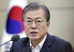 S. Korea's Moon to Share Seoul's Experience in Fighting COVID-19 With G20 Leaders - Office