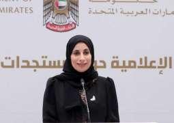 UAE announces 85 new coronavirus cases, seven more recoveries