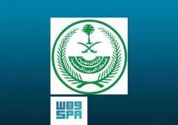 وزارة الداخلية توضح مواقع الضبط الأمني في الرياض ومكة المكرمة والمدينة المنورة