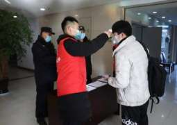 China's Health Tracking Codes Help Lift Lockdowns, Flatten Infection Curve