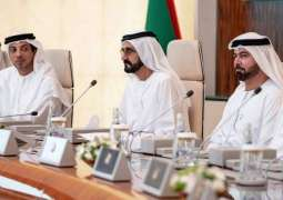 UAE Cabinet approves decisions on reducing water and electricity bills of businesses