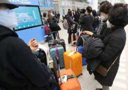 S.Korea to Deny Entry to Travelers Without Quarantine Monitoring Mobile App - Reports