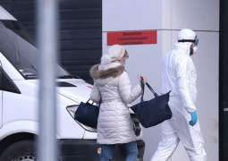 Russian Citizens Face Maximum Fine of $3,890 for Quarantine Breach - Government