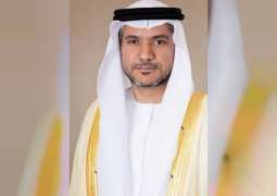 Earth is our only home and preserving it is a joint responsibility: Awaidha Al Marar