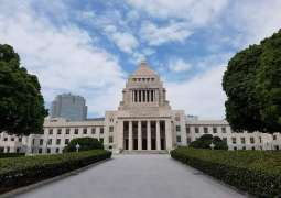 Japanese Parliament Adopts Biggest Ever Budget for 2020-21 Fiscal Year - Reports