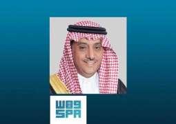 الدكتور العمر : كلمة خادم الحرمين الشريفين ركزت على دور المملكة الإنساني في الأزمات التي تواجه الشعوب