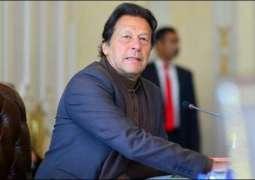 PM Imran Khan has not tested positive for Coronavirus: Senator Faisal Javed