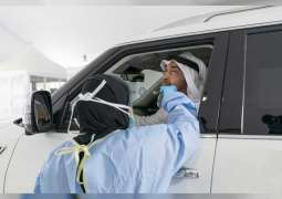 Mohamed bin Zayed opens drive-thru COVID-19 test facility