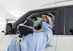 Department of Health-Abu Dhabi, SEHA launch drive-through screening for Covid-19