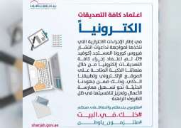 Sharjah Chamber provides online attestation services for all transactions