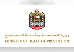 UAE reports 102 new COVID-19 cases, three recoveries, one death