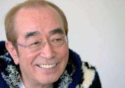 Japanese Comedian Ken Shimura dies of Coronavirus