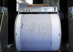 Magnitude 5.6 Earthquake Hits Colombia-Ecuador Border - US Geological Survey