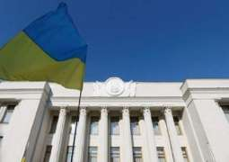Ukrainian Parliament Appoints New Finance, Health Ministers