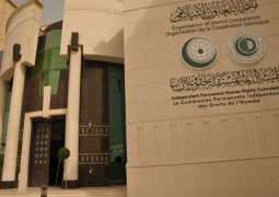 OIC Roundly Condemns Barbaric Houthi Ballistic Missile Attack on Riyadh and Jazan