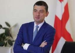 Georgia Imposes Quarantine to Stop Spread of Coronavirus - Prime Minister