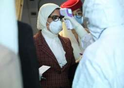 Arab Gulf Countries Say Foreigners Among New COVID-19 Patients - Health Authorities