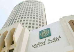 Abu Dhabi Chamber launches new e-services via its digital platform