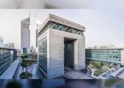 DIFC to announce fiscal easing initiatives to support businesses amid COVID-19