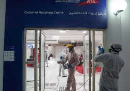 RTA closes, adjusts business hours of customer centres