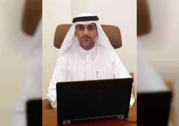 Expo Centre Sharjah holds virtual meeting to follow up on work progress