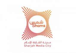 Sharjah Media City supports economic growth and development