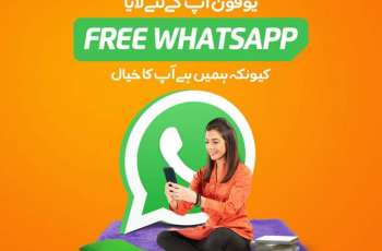 Ufone offers free WhatsApp to help you stay connected with your loved ones while staying at home