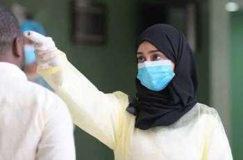فريق جامعة جازان التطوعي لمواجهة فيروس كورونا يباشر مهامه
